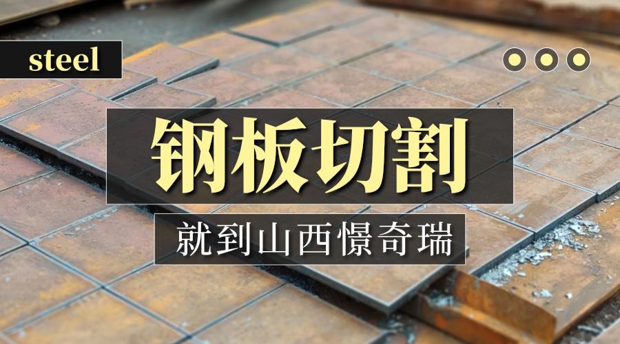 簡約初中化學直播輔導課程封面@凡科快圖.jpg